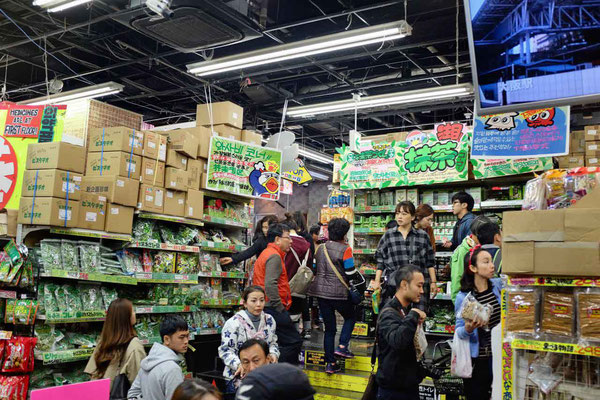 24 hours Don Quijote Japan shopping