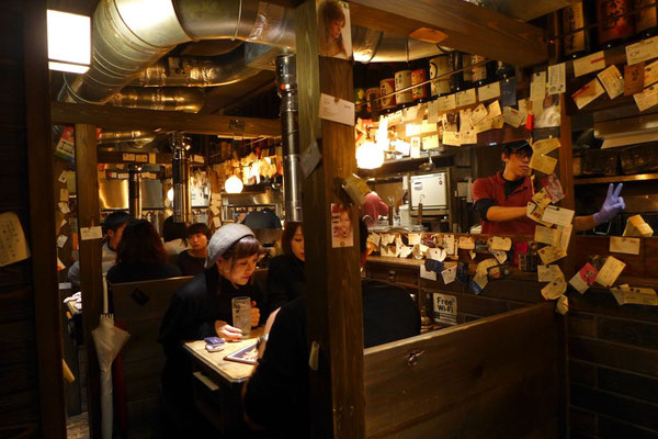 Gutes Yakiniku Grill Restaurant Ryu no Su Shinjuku Tokio