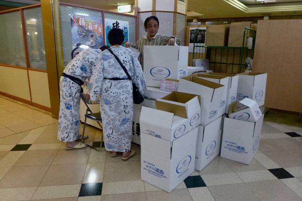Im Hausmantel shoppen inklusive Versand, Urashima Hotel Katsuura