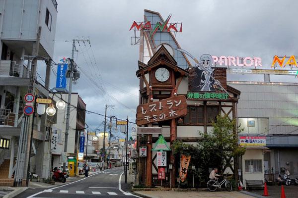 Tanabe Altstadt in der Präfektur Wakayama