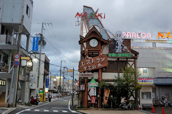 Tanabe Altstadt das Tor zum Komano Kodo, Präfektur Wakayama