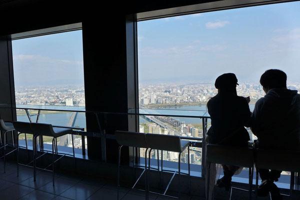 View Umeda Sky Building Osaka