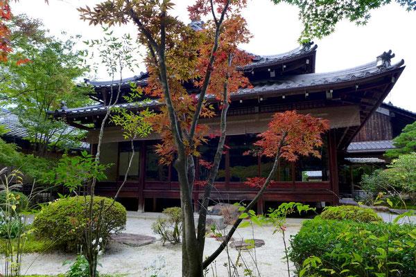 Vom berühmten Gartengestalter Kobori Enshu, Kyoto Konchi-in