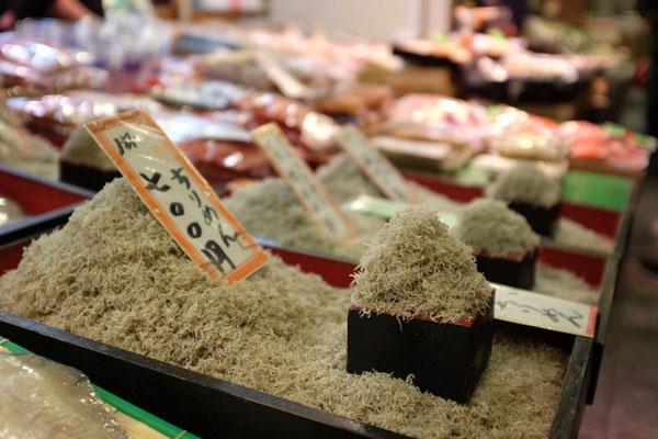 Kyoto Nishiki Lebensmittel Markt, hier kaufen die Einheimischen ein