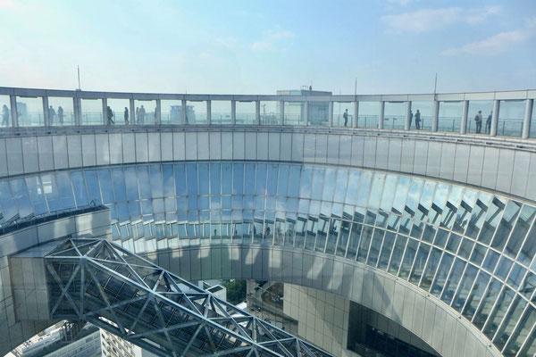 Glas & Stahl Architektur Umeda Sky Building Osaka
