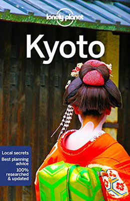 KYOTO Lonely Planet