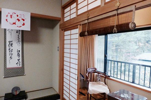 Schöne Zimmer der Tempelunterkunft Kumagaiji in Koyasan