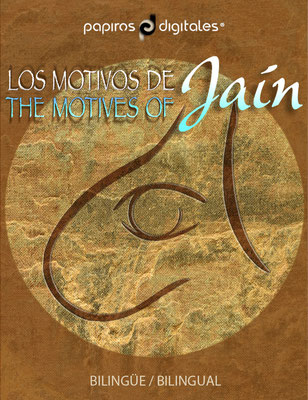 Los motivos de Jaín / The Motives of Jain