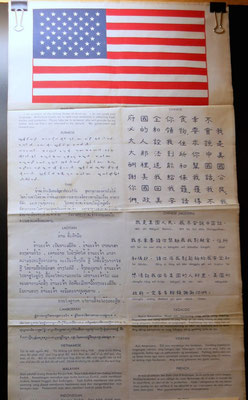 Blood Chit - On Loan from John Van Abbema, 61st Assault Helicopter Company