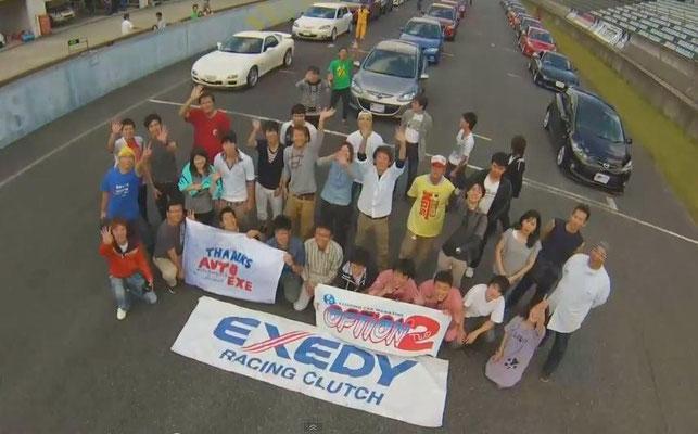 6枚目の写真はsai様より頂いた「M's Fan Meeting 2013 in セントラルサーキット」の写真です。皆さんとても楽しそうですね^^