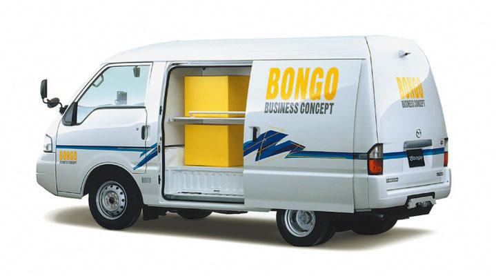 ボンゴビジネスコンセプト