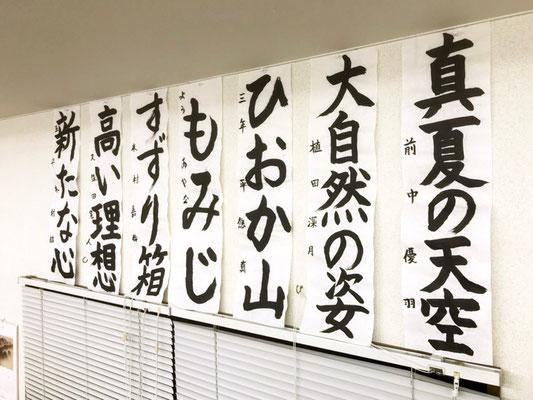 尾上教室、プチ☆リニューアル!2