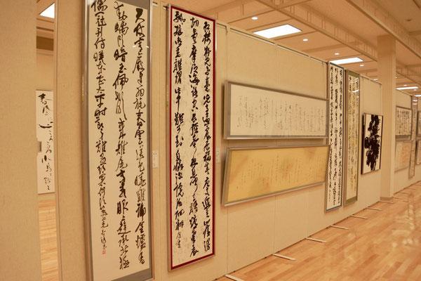 「第53回 兵庫県書道展」会場風景1