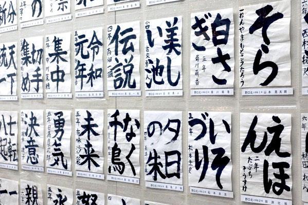 「第26回MOA美術館 加古川児童作品展」会場風景2