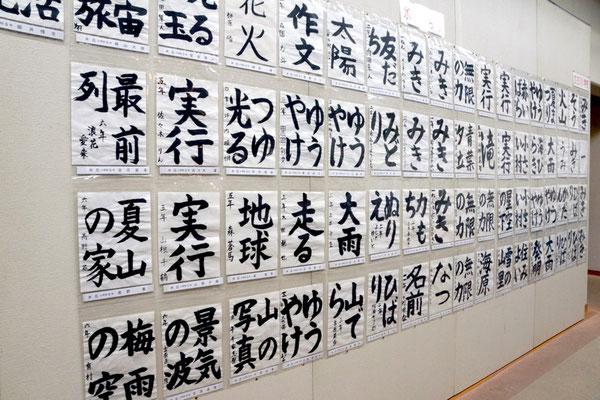 「第26回MOA美術館 加古川児童作品展」会場風景3