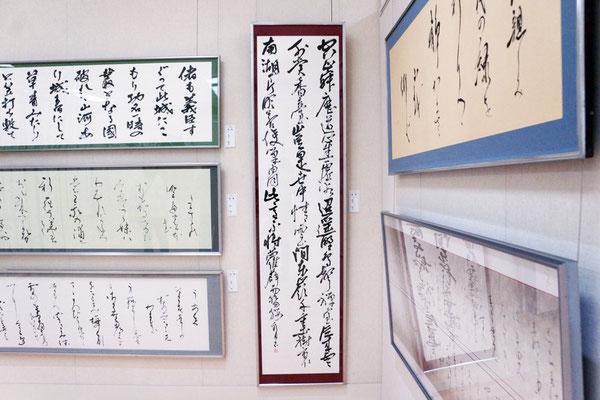 「第54回 兵庫県書道展」 会場風景2