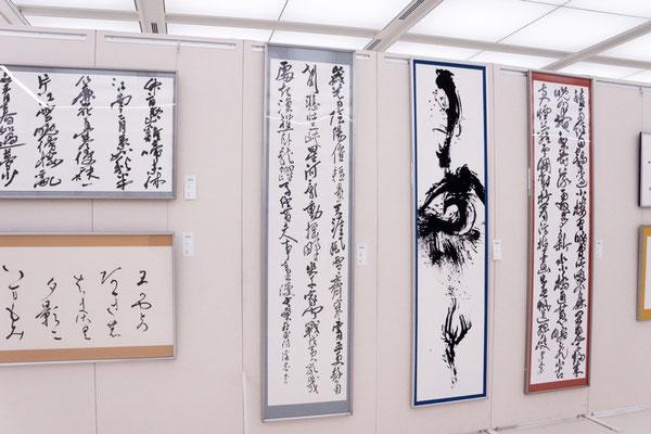 「第54回 兵庫県書道展」 会場風景3
