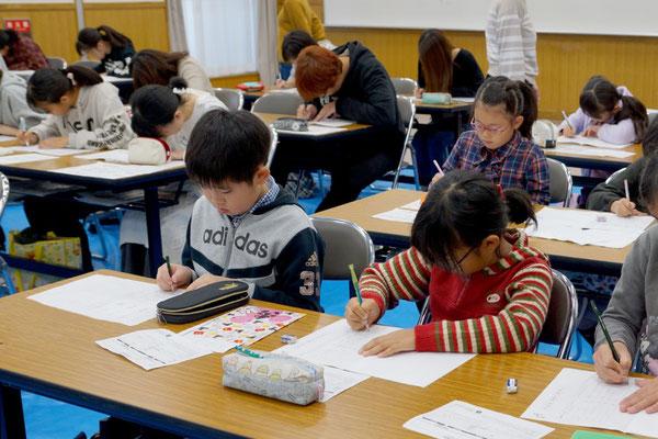 令和元年度 第2回 文部科学省後援 書写技能検定試験
