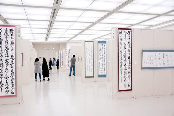 「兵庫県書道展」展示風景