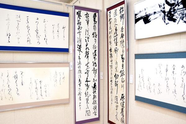「第55回 兵庫県書道展」会場風景
