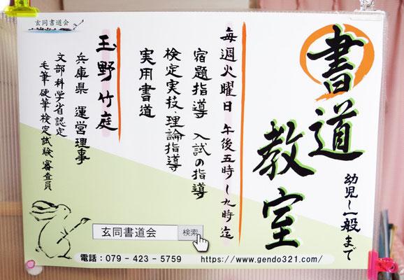 加古川総合文化センターに掲示するポスターです!