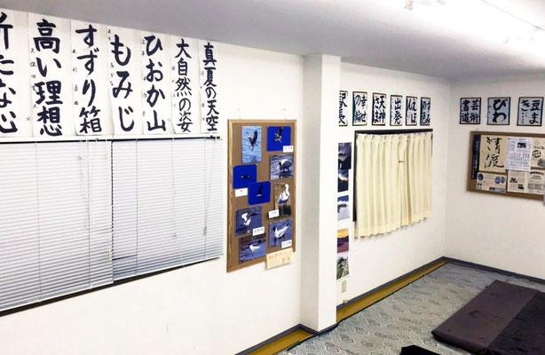 尾上教室、プチ☆リニューアル!3