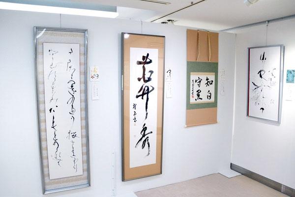 「新春の書」会場風景