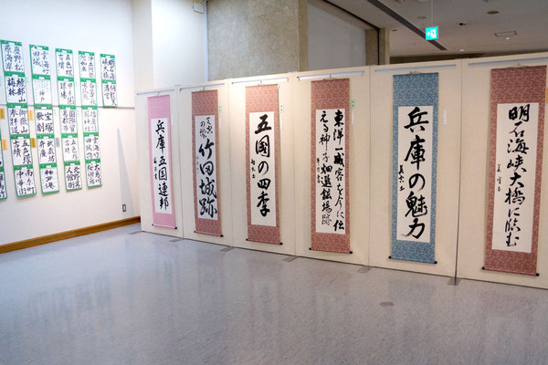 「五国の魅力 学生交流書道展」会場風景