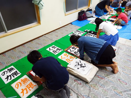 夏休みの宿題は、2〜3週間かけて仕上げる、難しめの課題です。しっかり練習しよう!