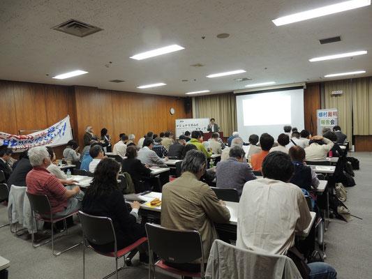 第2回報告集会 札幌市教育文化会館  2016.6.10