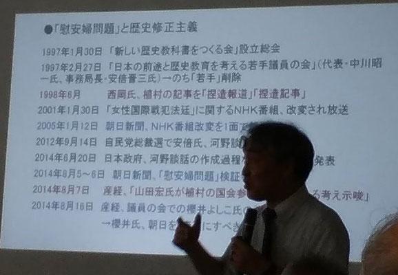 2017年夏の講演ツアー 福井市で 2017.8.4