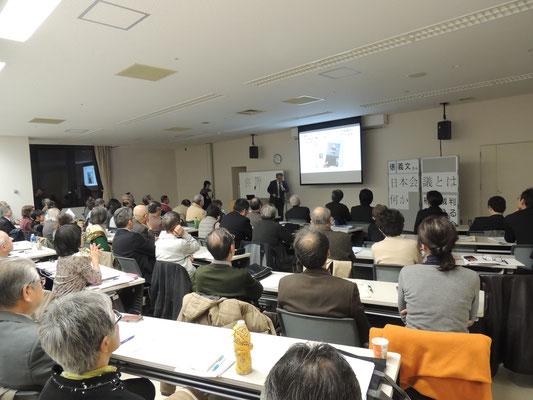 第4回報告集会 札幌市教育文化会館 2016.11.4