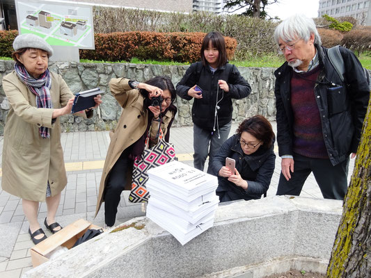 署名は札幌控訴審第1回の日に提出した 2019.4.15