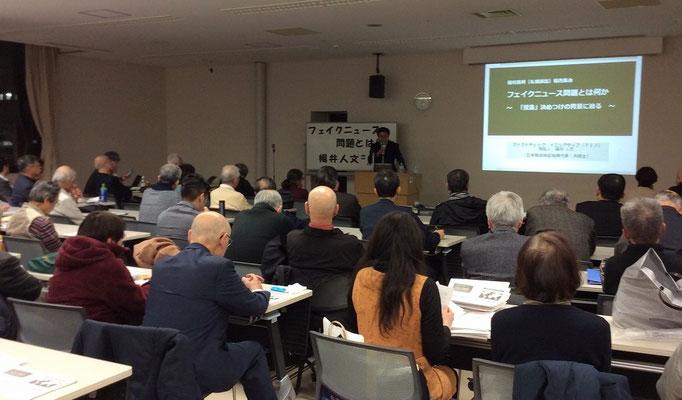 報告集会 札幌市教育文化会館 2017.11.22