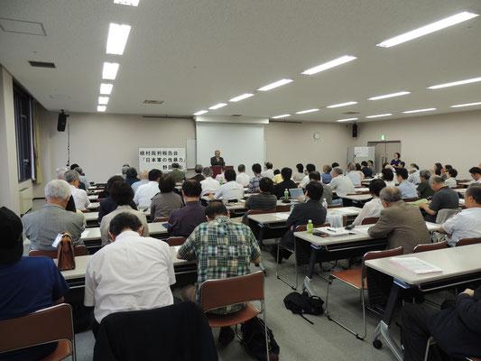 第3回報告集会 札幌市教育文化会館 2016.7.29