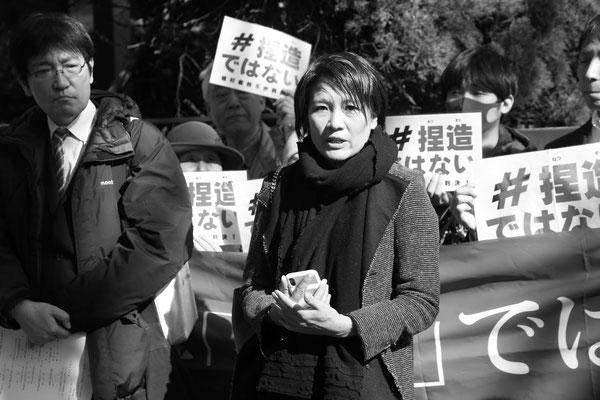 控訴審判決 裁判所前で語る北原みのり氏 2020.3.3