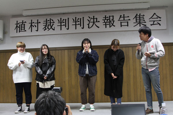 第13回報告集会(札幌地裁判決後) 韓国留学生あいさつ 2018.11.9