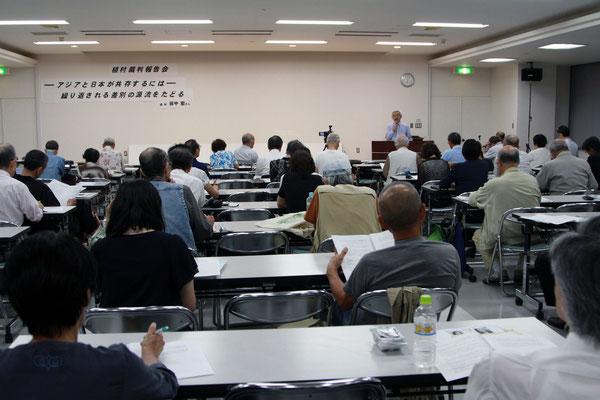 第9回報告集会 北海道自治労会館 2017.9.8