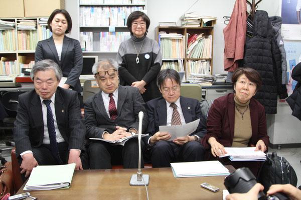 札幌高裁への控訴発表記者会見 2018.11.22