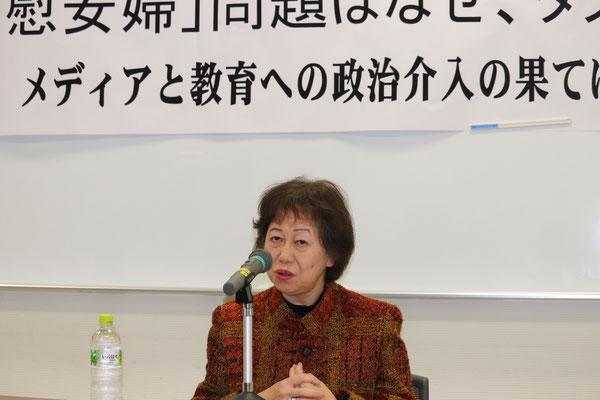 第10回報告集会 講演・池田恵理子氏 2018.2.16