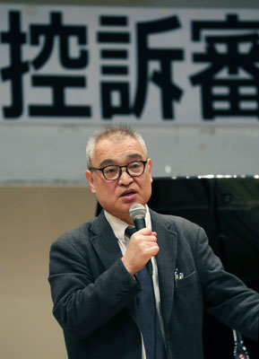 控訴審判決報告集会 植村隆氏 2020.2.6