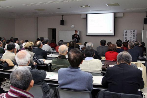 第6回報告集会 札幌市教育文化会館 2017.2.10
