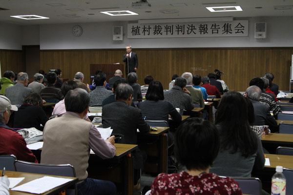 第13回報告集会(札幌地裁判決後)かでる2・7 2018.11.9