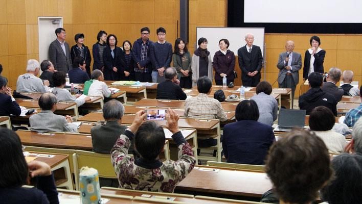 控訴審第3回報告集会 韓国の支援者があいさつ 2019.10.10