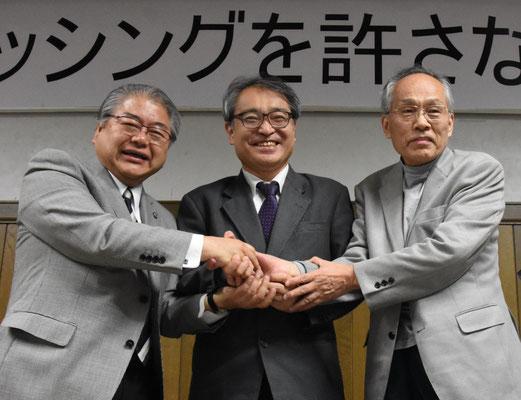 第1回報告集会 左から上田文雄、植村隆、佐高信氏 2016.4.22