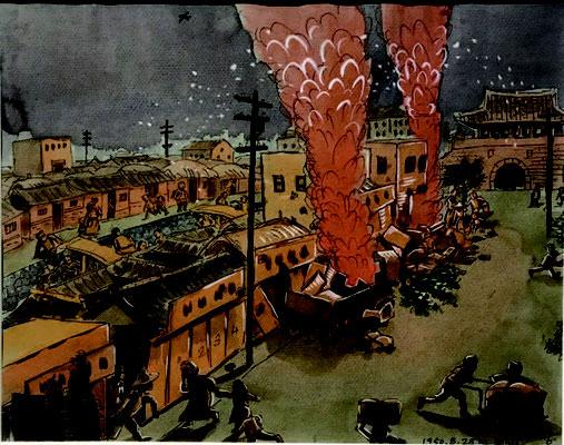 金星煥 〈6.25 スケッチシリーズ〉 1950 年 国立現代美術館所蔵
