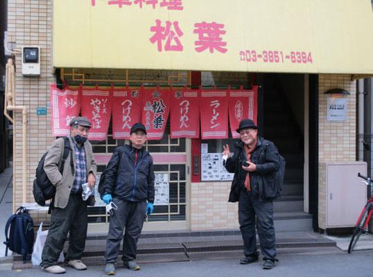 中華料理店「松葉」の前で