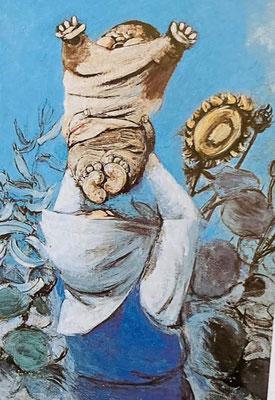 母子1970 年 116,7x80,3cm  ( ブロンズ像はこの作品をもとにしています。)