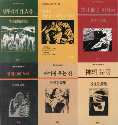 チョ・ジンホさんの版画と詩人のコラボ