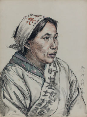 新海覚雄《砂川町 石野なか》1955-56年 新海尭氏蔵